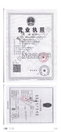 利来国际棋牌_利来国际网站_利来国际站(生产许可证)