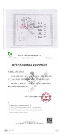 利来国际棋牌_利来国际网站_利来国际站卫生许可证